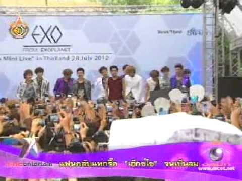EXO สบตาสาวไทย