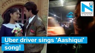 Uber driver sings 'Nazar Ke Samne' on rider's request, bri..