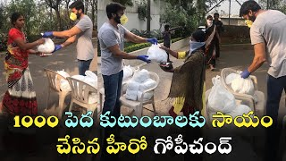 Viral Pics: Hero Gopichand helps to 1000 poor families nea..