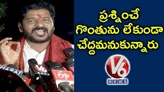 Revanth Reddy Speech Over Victory In Lok Sabha Elections R..