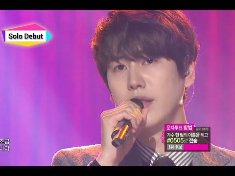 [Solo Debut] KYUHYUN - At Gwanghwamun, 규현 - 광화문에서, Show Music core 20141115