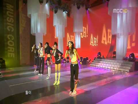 After School - AH! Special