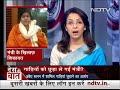 Madhya Pradesh में अवैध खनन जारी, पर्यटन मंत्री उषा ठाकुर आरोपों में घिरीं - 02:52 min - News - Video