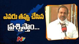 AP BJP Cheif Somu Veerraju comments on YSRCP, TDP..