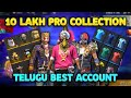 10 Lakh worth my(Dhanu Dino) account full pro collection in free fire