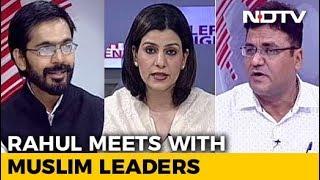 Polarisation Politics To Define 2019 Campaign? - YouTube