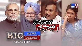 Big News Big Debate    2G Scam Verdict    Clean chit for Congress?    TV9 Rajinikanth