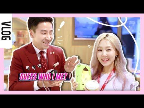 BEAUTY HUNTING IN HONG KONG   Guess Who We Met? lol (Grumps Vlogs #2) 아시아 최대 뷰티 컨벤션 브이로그   meejmuse