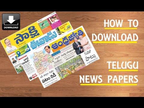 Eenadu News Paper Sunday