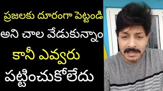 Bigg Boss fame Kaushal Manda reacts on Vizag gas leak Inci..