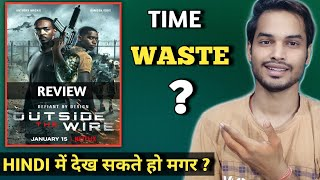 Outside The Wire Review | NETFLIX | Outside The Wire Hindi Review | Outside The Wire Full Movie