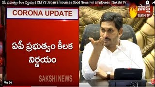 AP govt to pay full salary to police, health and sanitary ..