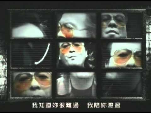 蔡詩蕓 Dominique Tsai 雨聲街