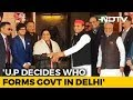 UP Decides Prime Minister...: On Birthday, Mayawati Asks For This Gift
