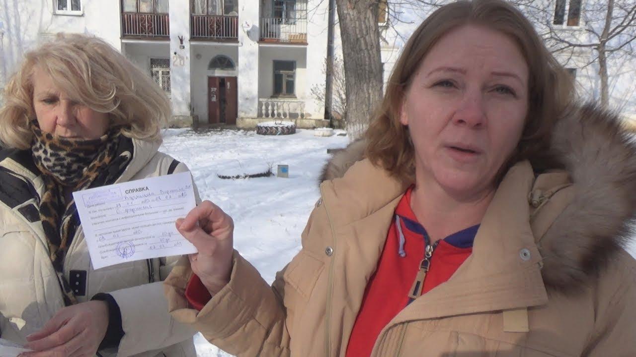 Жители Лермонтова заявили о радоновой опасности в общежитии