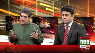 Sawal To Hoga | Full Program - 15 June 2018 | Neo News HD