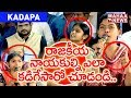 Kadapa students straight questions to political leaders in Debate