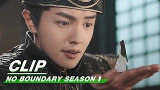 Clip: Duanmu Hears Zhan Admitting His Love For Her! | No Boundary Season 1 EP20 | 玉昭令 第一季 | iQiyi