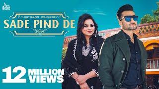 Sade Pind De Vicky Dhaliwal Gurlez Akhtar