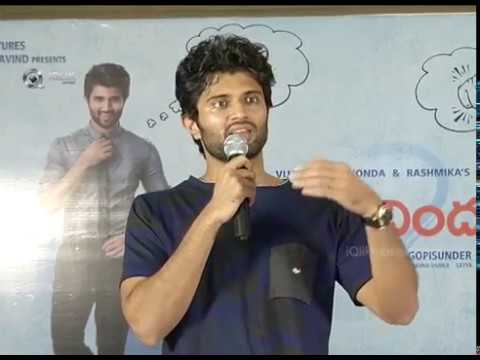 Geetha Govindam Film Team Emergency Press Meet On Piracy