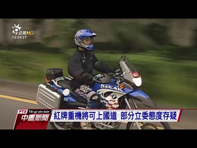 國慶連假祭離峰優惠 部分路段仍塞爆