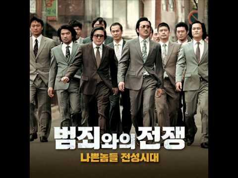 장기하와 얼굴들 - 풍문으로 들었소 (범죄와의 전쟁: 나쁜놈들 전성시대 OST)