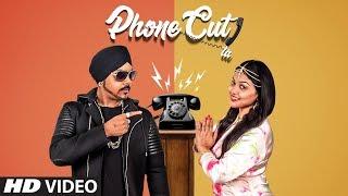 Phone Cut Ta – Rana Shaad – Shivani Ghosh