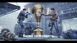 Point Blank - Боевые будни Arena4Game 20.02.2019