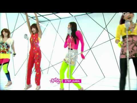 KARA - Step, 카라 - 스텝, Music Core 20110924