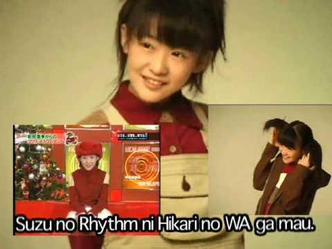 Jingle Bells on Japanese Romaji subtitle