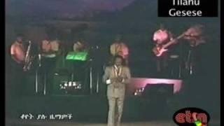 "Tilahun Gessesse - Enkuan Kome ""እንኳን ቆሜ"" (Amharic)"
