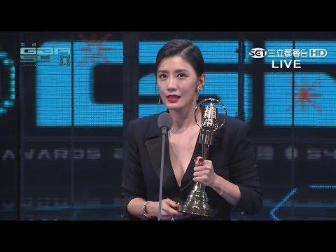 【金鐘54】戲劇節目女主角獎,得獎人《賈靜雯/我們與惡的距離》!不負眾望~宋喬安給了大家往前走的勇氣!