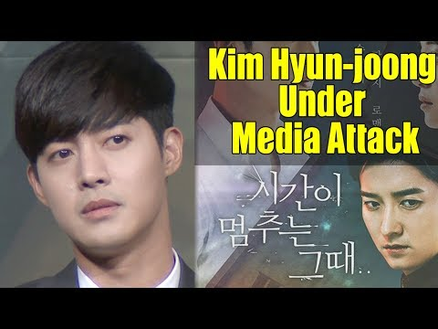 "[Part.1] Kim Hyun-joong's fallen image blew up his new Kdrama ""When Time Stopped"""