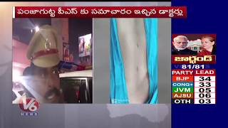 Mystery: Bullet found in woman body in Hyderabad, while co..
