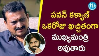 Pawan Kalyan Will Become CM- Bandla Ganesh In Interview Wi..