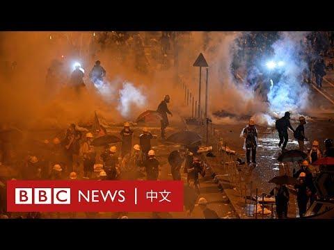 七一遊行|香港:警方向示威者施放催淚彈- BBC News 中文 |逃犯條例|反送中|