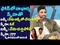Allu Arjun proud moment on his wife Sneha for her answer to Bunny on joining in Army