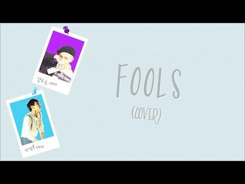 BTS Rap Monster x Jungkook – Fools (Cover) Lyrics