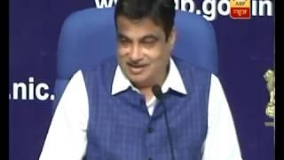"Nitin Gadkari clarifies, ""I Did Not Say Anything On Modi Ji Or 15 Lakhs Etc."" | ABP News"