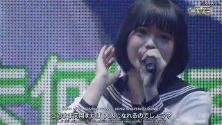 [Vietsub] Keyakizaka46 160317 TBS Debut LIVE 1080p - Hirate Yurina Yamanotesen