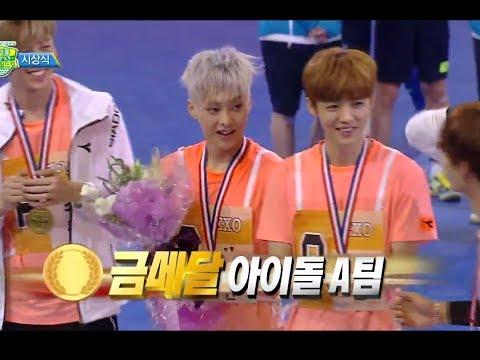 [HOT] 아이돌 풋살 월드컵 K-Pop Star Futsal Worldcup - 샤이니,EXO 우승! 'Champion' Shinee,EXO! 20140612