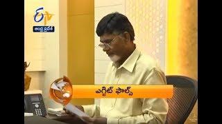 7:30 AM | ETV 360 | News Headlines | 20th May 2019 | ETV Andhra Pradesh