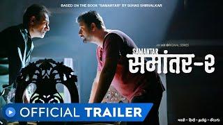 Samantar (Season 2) Marathi MX Player Web Series Video HD