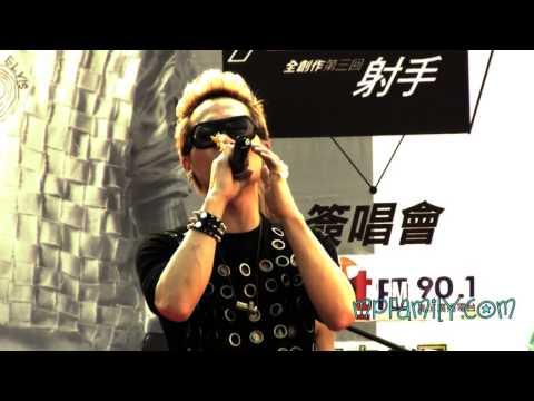 130316 MP魔幻力量 台南南方公園 射手簽唱會「最終回」- 血腥瑪麗
