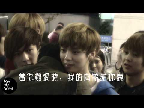 Tao Luhan  Full of love  满满都是爱