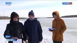 Сотрудники МЧС сегодня проверили лёд Иртыша