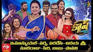 Cash| Immanuel,Varsha,Nooka Raju,Pavani,Babu,Udaya Sree | 9th January 2021 | Full Episode ETV Telugu