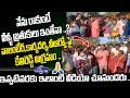 Kethireddy Venkatarami Reddy Fires On Officers | Dharmavaram Mla Kethireddy | Top Telugu TV