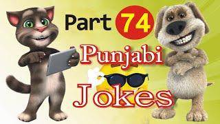 New Funny Jokes | in Punjabi Talking Tom & Ben News Episode 74