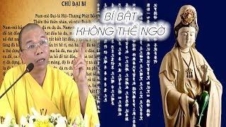 BÍ MẬT KHÔNG THỂ NGỜ vì sao chùa nào cũng phải tụng CHÚ ĐẠI BI & BÁT NHÃ nếu không thì...